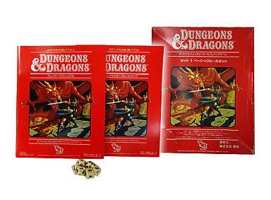 D&D赤箱2
