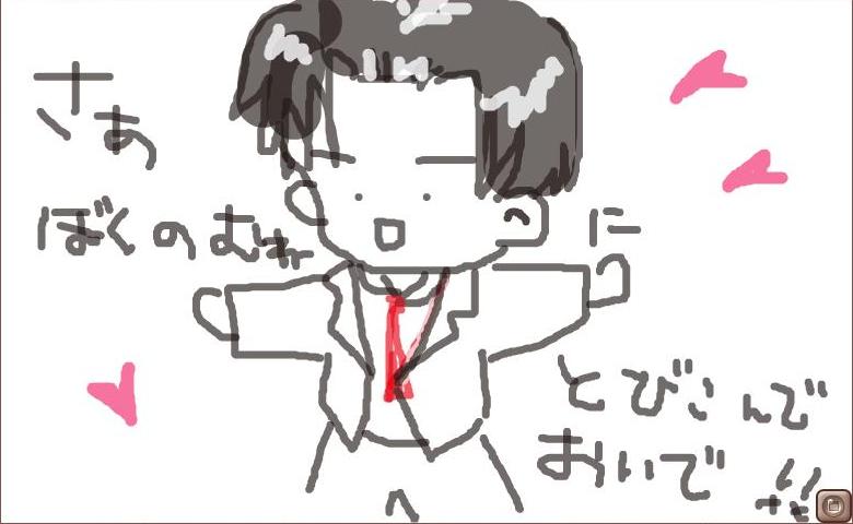 ゆずちゃん絵03