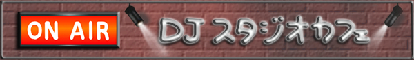 banner-DJ2017SP