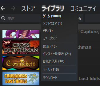 STEAM1000本