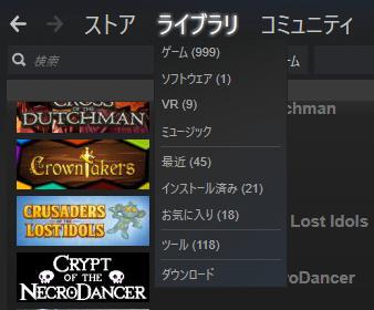 STEAM999本