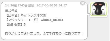 WS000712