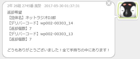 WS000713