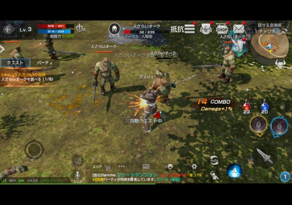 BlueStacks_ScreenShot22