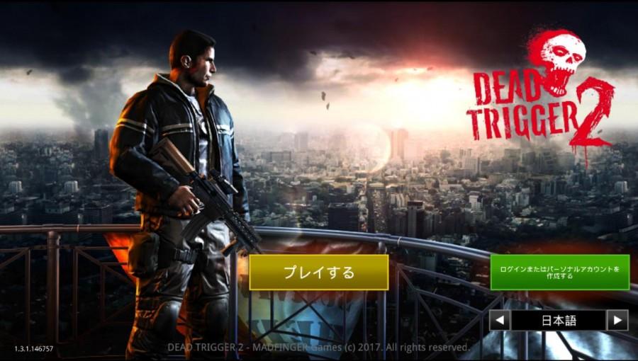 DeadTrigger2_1