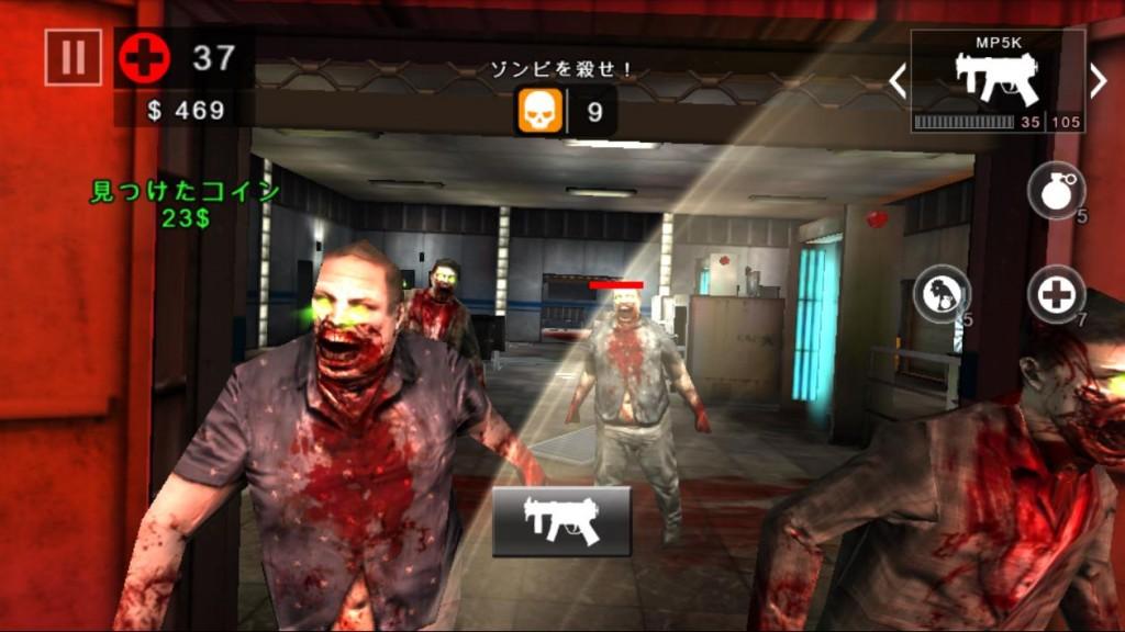 DeadTrigger2_20
