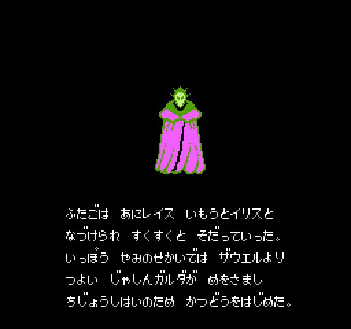 DragonSpiritFC_05