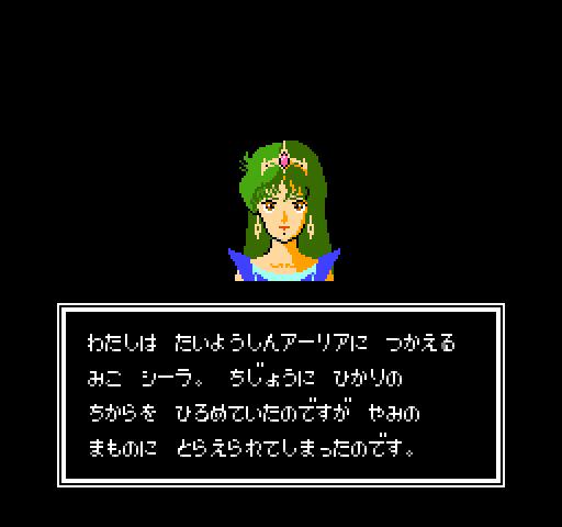 DragonSpiritFC_11