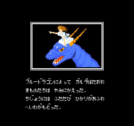 DragonSpiritFC_31