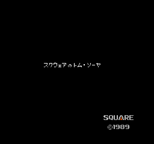 SquareTom_01